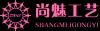 Shangmei (Manufacturer)