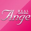 Orient Industry - Real Love Doll Ange (Series)